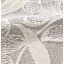 ポルトガル製フリンジ付きクッションカバー〈ペタラ〉約45×45cm用 (ア)グレージュ系 ※立体感のあるジャカード織