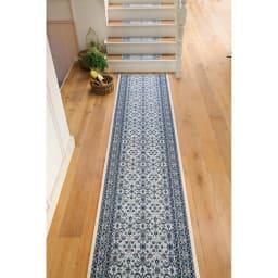 ポーロ モケット織廊下敷き 約幅80cm(長さカット) (オ)ブルー