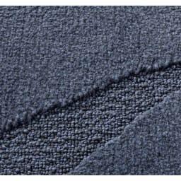 〈フェルチェ〉防ダニ 洗えるラグ(カーペット) 素材アップ:(ア) ブルーグレー系