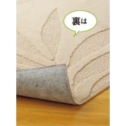 〈フェルチェ〉防ダニ 洗えるラグ(カーペット) 裏面は厚みがありクッション性に富んだ不織布を使用。滑りにくい加工が施されています。