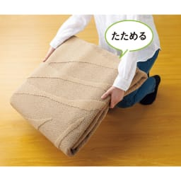〈フェルチェ〉防ダニ 洗えるラグ(カーペット) たためるので収納にも便利です。(写真は約185×185cm)
