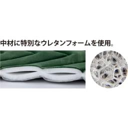 もちもち洗えるキルトラグ【円形・オーバル】 中材には、やわらかくてクッション性に優れた厚さ約7mmのウレタンフォームを2枚使用。一般的なウレタンフォームに比べて通気性が高く、夏でもムレにくくなっています。また、透水性もよいため、洗えて乾きも早いウレタンです。