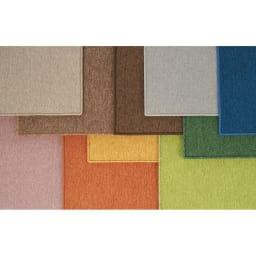 サンゲツ6機能カーペット 団地間 長4畳【フリーカット(変形)サービス】 落ち着いたミックスカラー全10色。(※イエローは今回販売のないカラーになります)