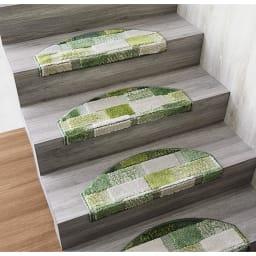イタリア製階段マット (イ)グリーン系