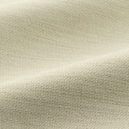形状記憶加工多サイズ・防炎・1級遮光カーテン 130cm幅(2枚組) (ア)アイボリー