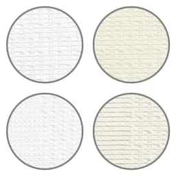 形状記憶加工多サイズ・防炎・UV対策レースカーテン 130cm幅(2枚組) (写真上)(ア)ホワイト(イ)アイボリー(写真下)(ウ)ウェーブホワイト(エ)ウェーブアイボリー