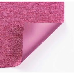 ミックス調防炎・遮光カーテン2枚組 (カ)オペラピンク系 染まりの違う2種類の糸で濃淡を出した、美しい織りのミックス調。裏は表と同系色。