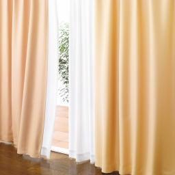 防音・1級遮光・遮熱カーテン(2枚組)幅100cm コーディネート例(エ)ライトオレンジ お部屋をやわらかい雰囲気にしてくれる、ライトオレンジ。