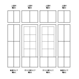 美しく飾れる 光沢仕上げ収納システム ガラス扉コレクションケース  幅60cm