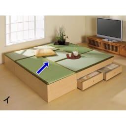 ユニット畳シリーズ 半畳 高さ31cm 【中央に半畳・1畳×3・1畳引出し付きの組み合わせ】