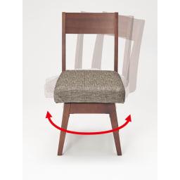 カバーリング回転チェア 同色2脚組 座面が回転するので、出入りがラクラクです。