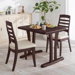 角が丸くて優しい天然木ダイニング テーブル 4本脚 幅90奥行75cm コーディネート例(イ)ダークブラウン ※写真は脚部2本脚仕様です。お届けは4本脚仕様です。