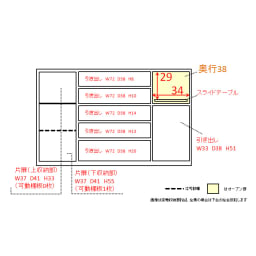 家電が使いやすいハイカウンター奥行45cm キッチンカウンター高さ101cm幅160cm/パモウナVQL-S1600R 下台 VQR-S1600R 下台 内寸図(単位:cm)