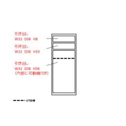 家電が使いやすいハイカウンター奥行45cm キッチンカウンター高さ101cm幅40cm/パモウナVQ-S400KR 下台 内寸図(単位:cm)