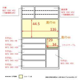 家電が使いやすいハイカウンター奥行50cm ダイニングボード高さ203cm幅120cm/パモウナDQL-1200R DQR-1200R 内寸図(単位:cm)