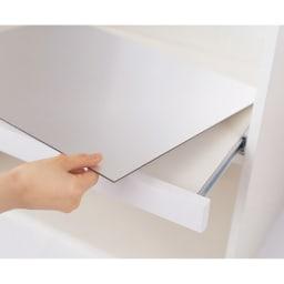 家電が使いやすいハイカウンター奥行50cm ダイニングボード高さ214cm幅100cm/パモウナCQL-1000R CQR-1000R スライドテーブルのアルミボードは取り外して洗え、裏返しての使用も可能。両面使えるので長持ちキレイ。