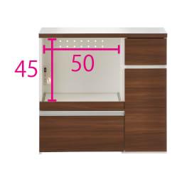 サイズが選べる家電収納キッチンカウンター ロータイプ 幅90cm (ウ)ダークブラウン ※お届けは【ロータイプ 幅90cm】です。