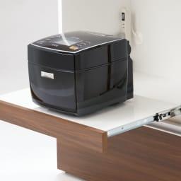 サイズが選べる家電収納キッチンカウンター ロータイプ 幅120cm 蒸気の出る家電に便利なスライドテーブル。