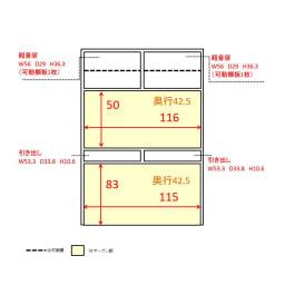 キッチン通路をキレイにする!下オープンダイニングシリーズ キッチンボード・幅120cm高さ190cm 内寸図(単位:cm)