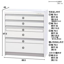 収納物を考えたステンレストップカウンター ハイタイプ(高さ97.5cm) 幅88.5cm
