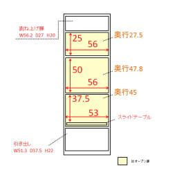 大型レンジが置ける家電収納庫 3段レンジラック・幅60cm 内寸図(単位:cm)