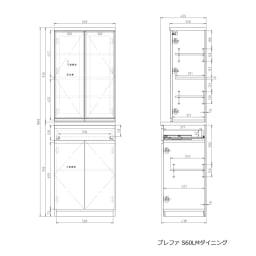 高機能 モダンシックキッチンシリーズ 食器棚 幅60高さ186cm(カウンター高さ85cm) 奥行45cmタイプ 詳細図(単位:mm)