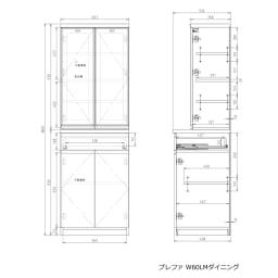 高機能 モダンシックキッチンシリーズ 食器棚 幅60高さ186cm(カウンター高さ85cm) 奥行51cmタイプ 詳細図(単位:mm)