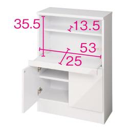 家電も小物も使いやすくしまえるカウンター下収納庫 家電収納 幅59cm (ア)ホワイト ※赤字は内寸(単位:cm)