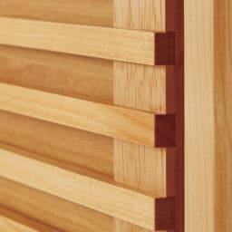 アルダー格子引き戸収納庫 幅120cm奥行35cm アルダー天然木無垢材のナチュラルな表情。