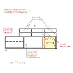伸長式カウンター下収納庫 幅160~260cm 内寸図(単位:cm)