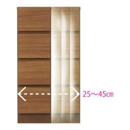 スクエア光沢木目カウンター下収納  引き出し 幅25~45cm(1cm単位オーダー)奥行29cm 引き出しの幅は、スペースに合わせて1cm間隔でオーダーできます。