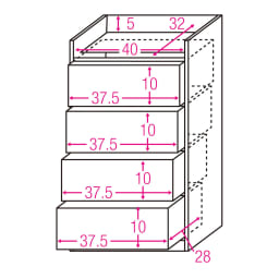 コンセント付きカウンター下収納庫 引き出し 幅44cm奥行35cm 内寸図(単位:cm)