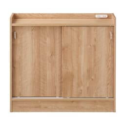 コンセント付き引き戸カウンター下収納庫 幅89cm奥行25cm (イ)ブラウン 温かみのある人気の木目柄ブラウン。