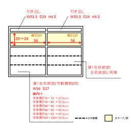 オープン棚付きカウンター下収納庫 4枚扉 《幅120cm・奥行30cm・高さ71~100cm/高さ1cm単位オーダー》 内寸図(単位:cm)