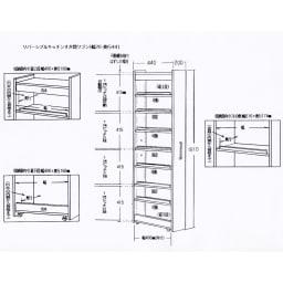 リバーシブル キッチンすき間収納ワゴン 奥行44cmタイプ 幅20cm