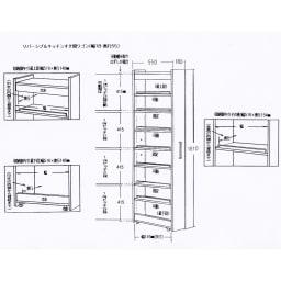リバーシブル キッチンすき間収納ワゴン 奥行55cmタイプ 幅18cm