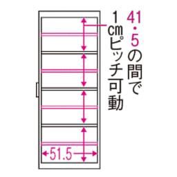 リバーシブル キッチンすき間収納ワゴン 奥行55cmタイプ 幅24cm 内寸図(単位:cm) 有効内寸幅:約21.4(20.7)cm ※( )内は最下段