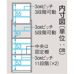 薄型で省スペースキッチン突っ張り収納庫 扉タイプ 幅45cm・奥行19cm 内寸図(単位:cm)