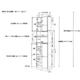 薄型で省スペースキッチン突っ張り収納庫 扉タイプ 幅60cm・奥行19cm 【詳細図 サイズ入り】