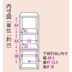 家電が隠せる!シンプル家電収納ストッカー 高さ150cm 内寸サイズ入りイラスト