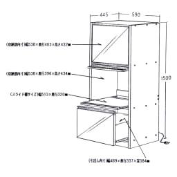 家電が隠せる!シンプル家電収納ストッカー 高さ150cm サイズ入り詳細図面