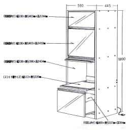 家電が隠せる!シンプル家電収納ストッカー 高さ180cm サイズ入り詳細図面