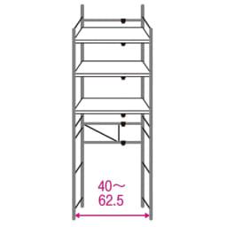 幅伸縮キッチンラック 突っ張り式・棚3段 幅47.5~70cm・高さ194~272cm 内寸図(単位:約cm)