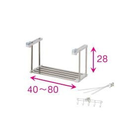 《1段タイプ》はさむだけで取り付けラクラク 幅伸縮キッチン戸棚下収納 赤文字は内寸(単位:cm)