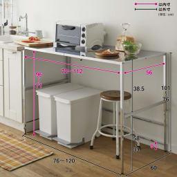 幅と高さが伸縮できるステンレス作業台 幅76~120 奥行60cm
