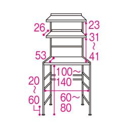 天井が低くても置けるカフェスタイルランドリーラック 棚3段 高さ172~222cm 詳細図 赤文字は内寸サイズ(単位:cm)です。