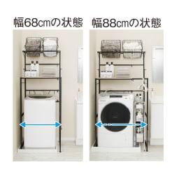 天井が低くても置けるカフェスタイルランドリーラック 棚3段 高さ172~222cm 幅が調節でき、縦型洗濯機にも幅広のドラム式にも対応します。 ※写真は棚1段バスケット2個タイプです。