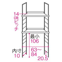スタイリッシュランドリーラック 棚2段 詳細図(単位:cm) 洗濯機対応内寸:幅80cmまで 高さ132cmまで 棚板は14cmピッチで可動できます。