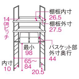 スタイリッシュランドリーラック 棚2段・バスケット2個 詳細図(単位:cm) 洗濯機対応内寸:幅80cmまで 高さ112cmまで 棚板は14cmピッチで可動できます。
