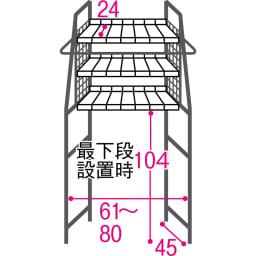丈夫な2cm角パイプを採用!頑丈ランドリーラック オール棚タイプ 詳細図(単位:cm)